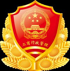 title='中國國家工商總局商標局'