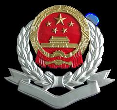 title='深圳國稅局'